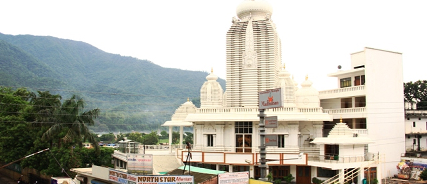 madhuban-ashram-at-rishikesh