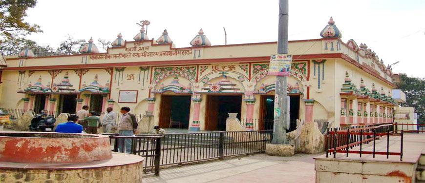 Swarg Ashram | Ashram In Rishikesh